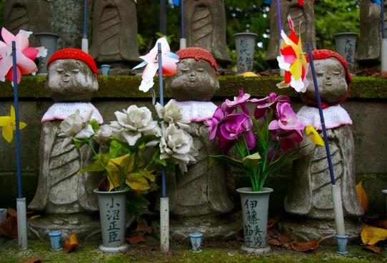 Childrens Memorial Tokyo